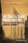 (P/B) ALL THAT IS SOLID MELTS INTO AIR