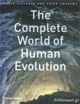 (H/B) THE COMPLETE WORLD OF HUMAN EVOLUTION