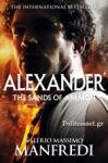 (P/B) ALEXANDER