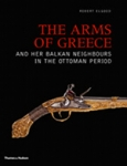 (H/B) THE ARMS OF GREECE