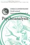 PSYCHOANALYSIS, ΤΕΥΧΟΣ 1, 2013