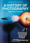 (H/B) A HISTORY OF PHOTOGRAPHY