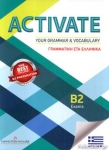 ACTIVATE YOUR GRAMMAR AND VOCABULARY B2 (+GLOSSARY)