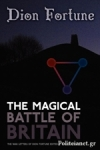 (P/B) THE MAGICAL BATTLE OF BRITAIN