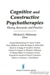 (P/B) COGNITIVE AND CONSTRUCTIVE PSYCHOTHERAPIES