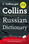 (P/B) COLLINS RUSSIAN DICTIONARY (COLLINS GEM)
