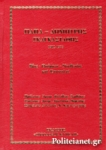 ΠΑΠΑ-ΔΗΜΗΤΡΗΣ ΓΚΑΓΚΑΣΤΑΘΗΣ (1902-1975) (ΒΙΒΛΙΟΔΕΤΗΜΕΝΗ ΕΚΔΟΣΗ)