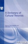 (P/B) DICTIONARY OF CULTURAL THEORISTS