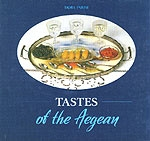 TASTE OF THE AEGEAN