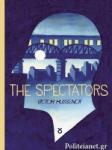 (H/B) THE SPECTATORS