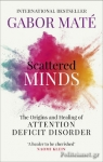(P/B) SCATTERED MINDS