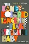(P/B THE KANDY-KOLORED TANGERINE-FLAKE STREAMLINE BABY