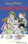 (P/B) THE SECRET SEVEN