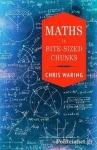 (Η/Β) MATHS IN BITE-SIZED CHUNKS