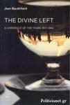 (P/B) THE DIVINE LEFT