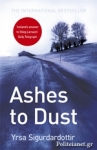 (P/B) ASHES TO DUST