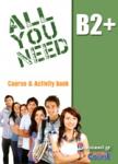 ALL YOU NEED B2+ (+COMPANION)