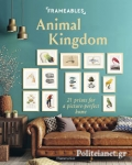 (P/B) FRAMEABLES: ANIMAL KINGDOM