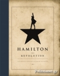 (H/B) HAMILTON