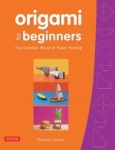 (P/B) ORIGAMI FOR BEGINNERS
