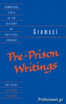 (P/B) PRE-PRISON WRITINGS