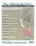 THE ATHENS REVIEW OF BOOKS, ΤΕΥΧΟΣ 128, ΜΑΙΟΣ 2021