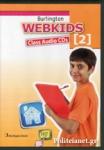 4CD - WEBKIDS 2