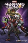 (P/B) GUARDIANS OF THE GALAXY