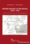 MODERN HISTORY OF MACEDONIA (1830 - 1912)
