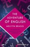 (P/B) THE ADVENTURE OF ENGLISH