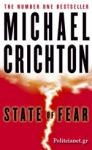 (P/B) STATE OF FEAR