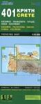 ΚΡΗΤΗ, ΧΑΡΤΗΣ 1:50.000 ΚΙΣΣΑΜΟΣ - ΠΑΛΑΙΟΧΩΡΑ - ΓΑΥΔΟΣ - ΧΑΝΙΑ - ΚΟΛΥΜΒΑΡΙ