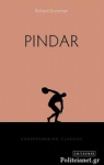 (P/B) PINDAR