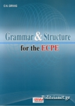 GRAMMAR AND STRUCTURE FOR THE ECPE