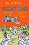 (P/B) THREE CHEERS, SECRET SEVEN