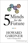 (P/B) FIVE MINDS FOR THE FUTURE