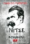 Ο ΝΙΤΣΕ ΣΤΟ ΜΠΑΛΚΟΝΙ