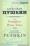 (P/B) PUSKIN: THE COMPLETE PROSE TALES