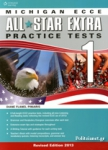 ALL STAR EXTRA 1 - MICHIGAN ECCE PRACTICE TESTS (+GLOSSARY)