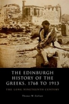 (P/B) THE EDINBURGH HISTORY OF THE GREEKS, 1768 TO 1913