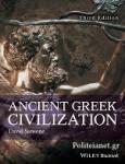 (P/B) ANCIENT GREEK CIVILIZATION