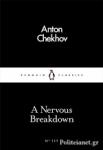 (P/B) A NERVOUS BREAKDOWN