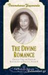 (P/B) THE DIVINE ROMANCE