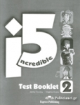INCREDIBLE 5 2