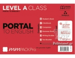 (86703) (MM PACK PRO) LEVEL A CLASS