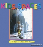 (H/B) KIDS SPACES (VOLUME 1)