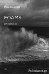 (H/B) FOAMS