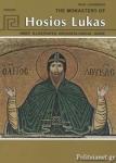 THE MONASTERY OF HOSIOS LUKAS