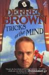 (P/B) TRICKS OF THE MIND