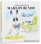 (H/B) A DAY IN THE LIFE OF MARLON BUNDO